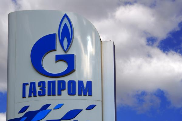 Austrian energy company OMV moving closer to Russia