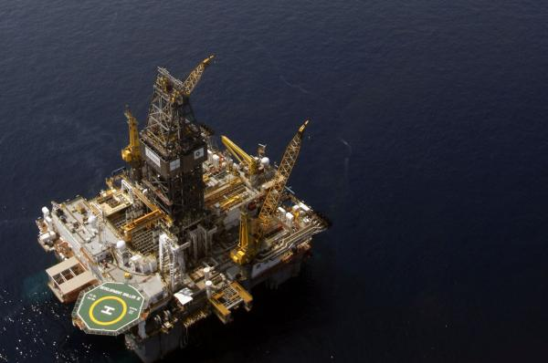 Maersk Oil to close Houston office
