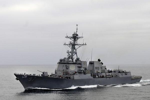 Metal cut for brand spanking new U.S. army destroyer