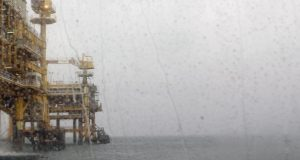 New oil and gas find in Norwegian waters
