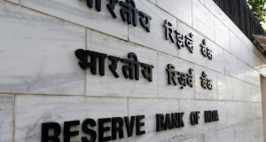 Interest rate sensitive shares in focus ahead of RBI policy