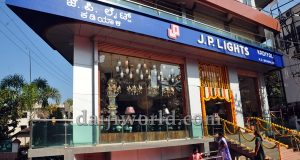 Udupi: JP Lights opens second branch at Kadiyali