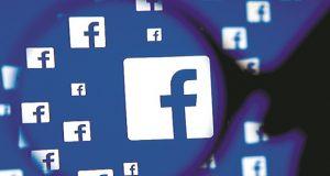 Facebook beats Wall Street's growth estimates